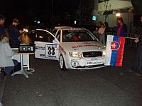 Rally Incheba